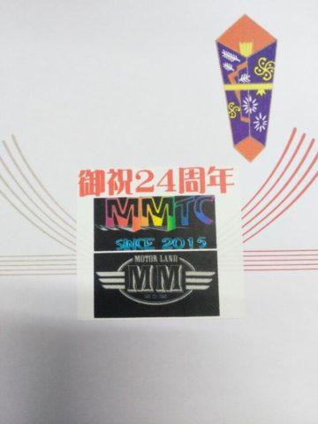 IMG_20170212_103034