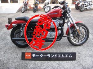 '02 XL1200S