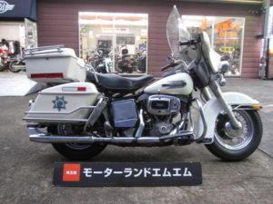 '80 FLH1200