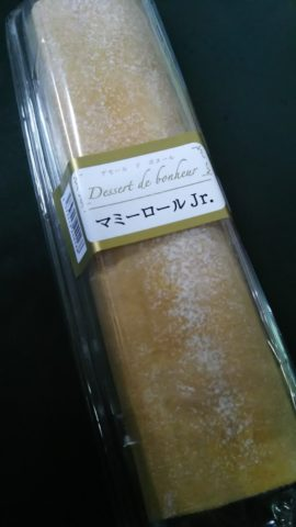 DSC_1231