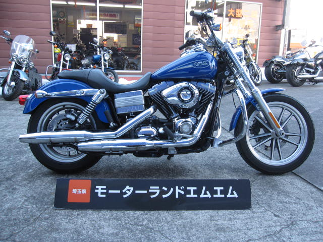 '08 FXDL