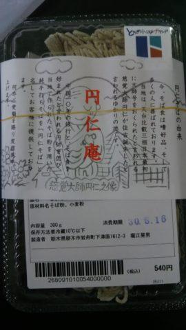 DSC_0955